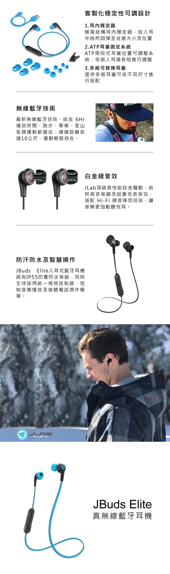 (複製)JLab JBuds Pro 藍牙運動耳機