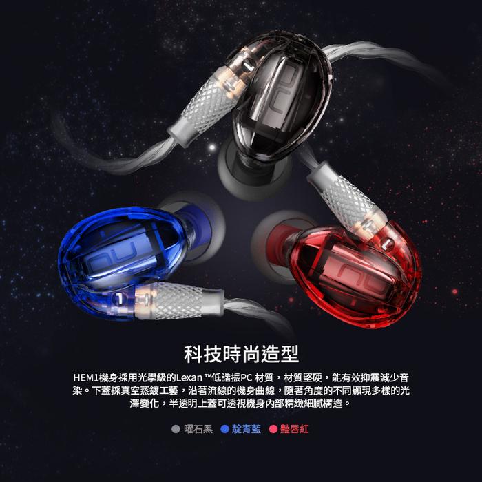 (複製)NuForce|BE Sport4 運動藍牙耳機