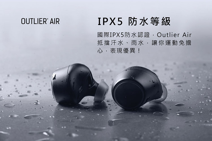 Creative|Outlier Air 真無線藍牙耳機