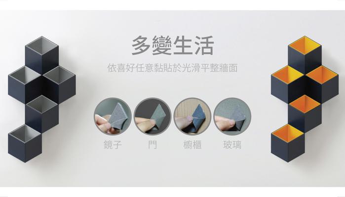TOYOYO|trick box 幾何造型文具收納架  - 淺灰/深灰
