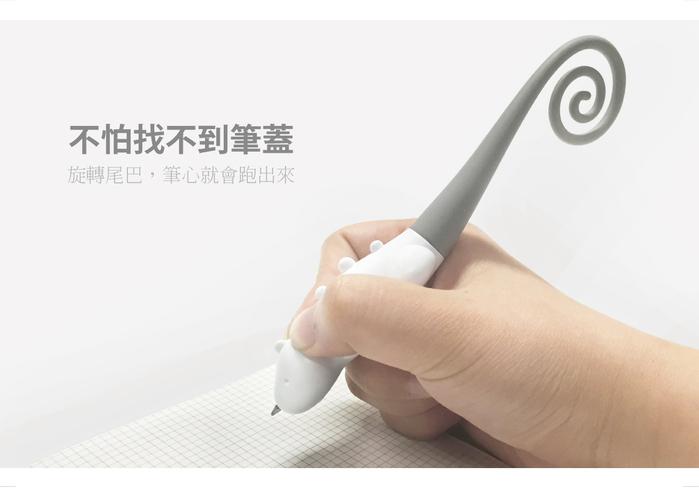 (複製)TOYOYO 變色龍短尺造型原子筆 - 亮黃