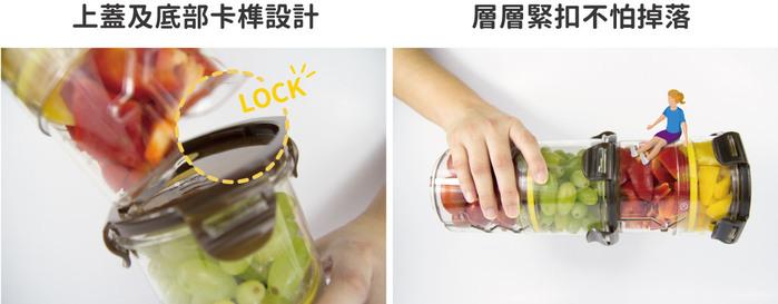 PUZZLE LOCK|疊疊樂伸縮密封罐
