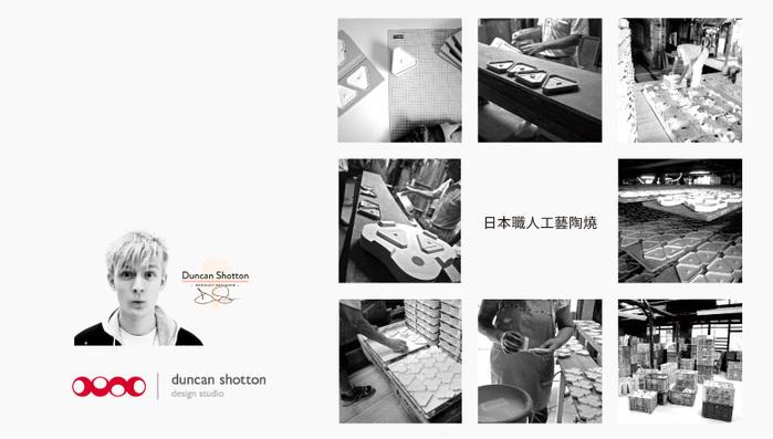 DUNCAN 3D立體陶瓷醬油碟-2入(三角)