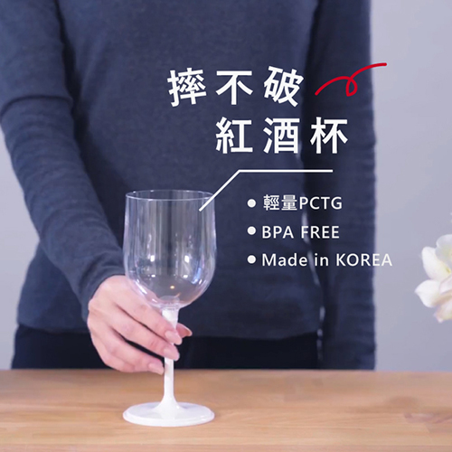 JoyRuby|攜帶式摺疊紅酒杯四入組-附硬殼 (黑*2+白*2)