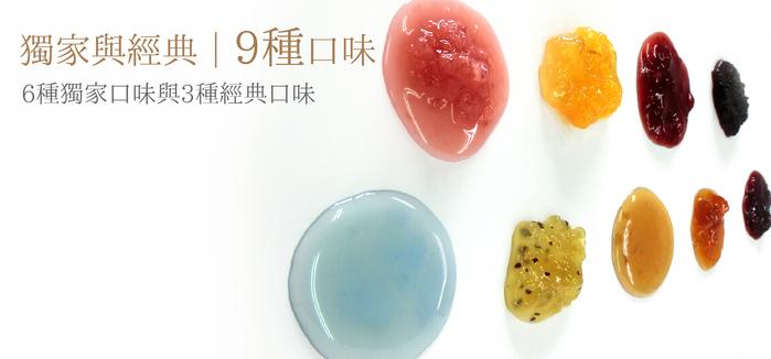 信の天然手工果醬|精品手工果醬禮盒|6款獨家口味組合