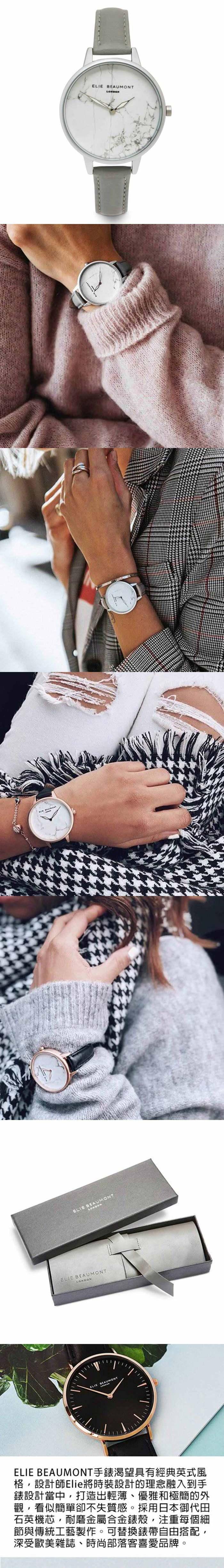 (複製)Elie Beaumont 英國時尚手錶 大理石系列 黑錶盤x褐色皮革錶帶x玫瑰金錶框38mm