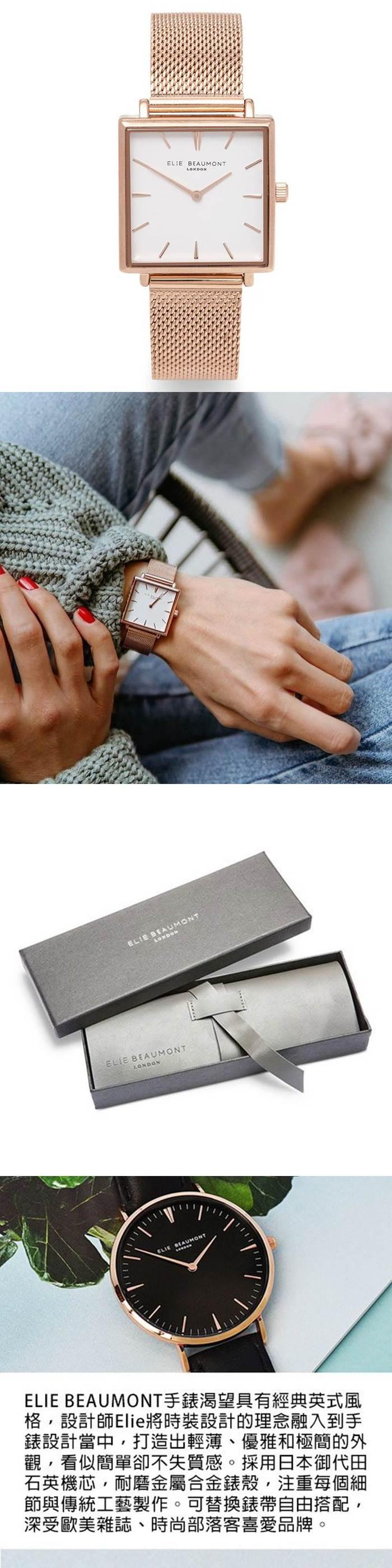 (複製)Elie Beaumont 英國時尚手錶 大理石系列 白錶盤x珊瑚粉皮革錶帶x玫瑰金錶框38mm