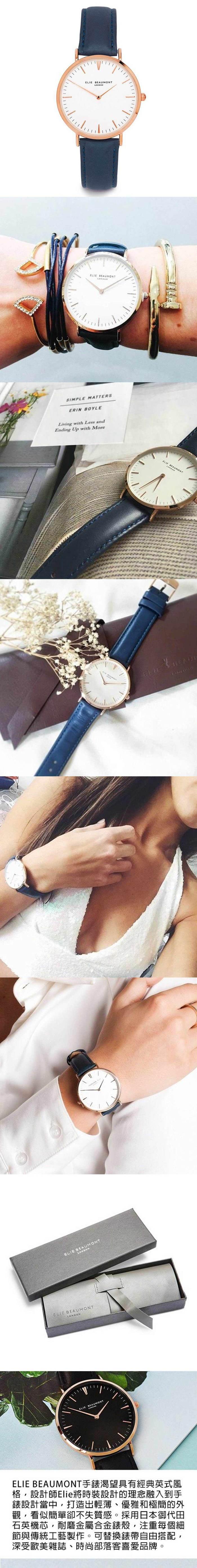 (複製)Elie Beaumont 英國時尚手錶 牛津系列 白錶盤x粉紅色皮革錶帶x玫瑰金錶框38mm
