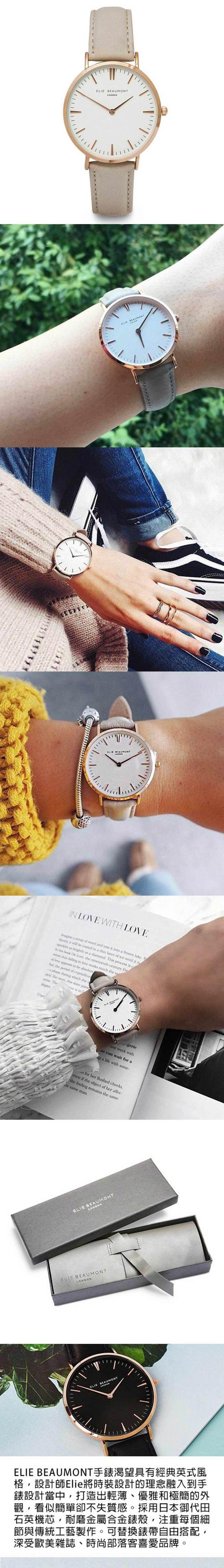 (複製)Elie Beaumont 英國時尚手錶 BAYSWATER系列 白錶盤x玫瑰金錶框x褐色皮革錶帶28mm