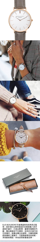 (複製)Elie Beaumont 英國時尚手錶 牛津系列 白錶盤x棕色皮革錶帶x玫瑰金錶框38mm
