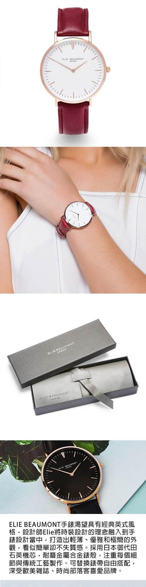 (複製)Elie Beaumont 英國時尚手錶 牛津系列 白錶盤x黑色皮革錶帶x銀錶框41mm