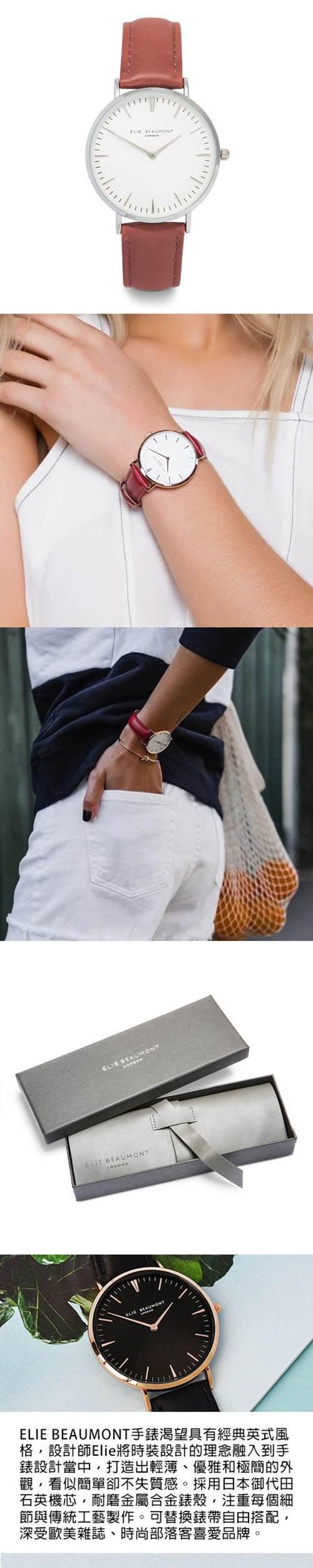 (複製)Elie Beaumont 英國時尚手錶 牛津系列 黑錶盤x棕色錶帶x玫瑰金錶框38mm