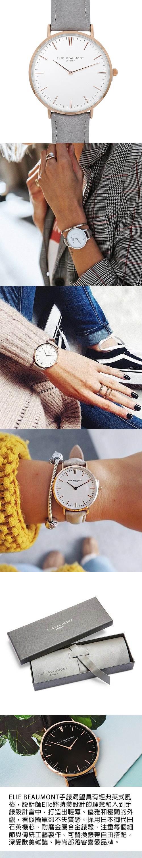 Elie Beaumont 英國時尚手錶 牛津系列 白錶盤x灰色錶帶x玫瑰金錶框38mm