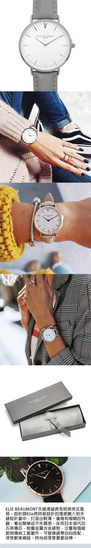 (複製)Elie Beaumont 英國時尚手錶 牛津系列 白錶盤x灰色錶帶x玫瑰金錶框38mm