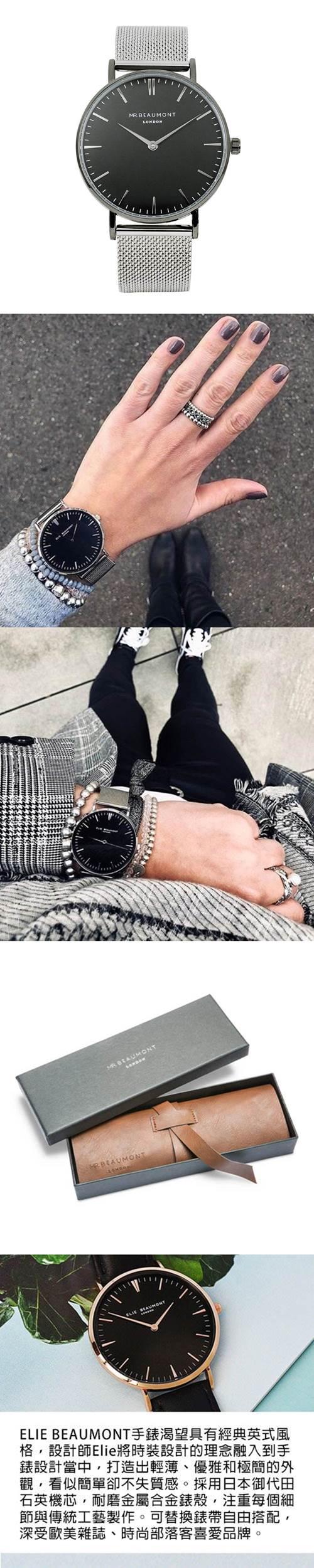 (複製)Elie Beaumont 英國時尚手錶 牛津米蘭錶帶系列 白錶盤x銀色錶帶錶框41mm