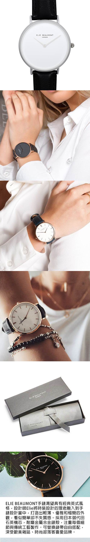 (複製)Elie Beaumont 英國時尚手錶 HOXTON極簡系列 白錶盤x卡布奇諾棕錶帶x玫瑰金錶框38mm