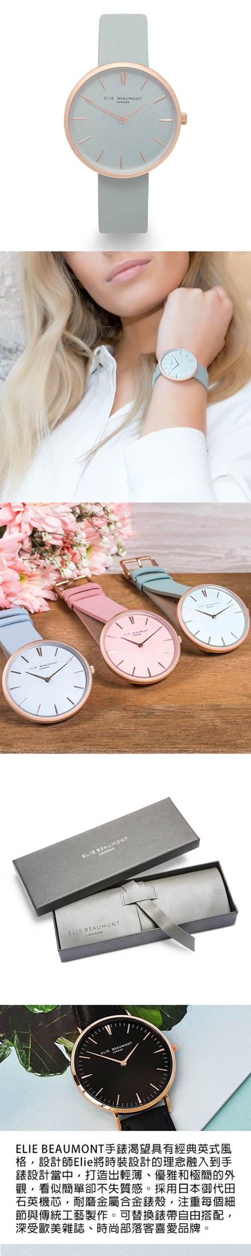 (複製)Elie Beaumont 英國時尚手錶HAMPSTEAD系列 淺灰x磨砂玫瑰金框38mm