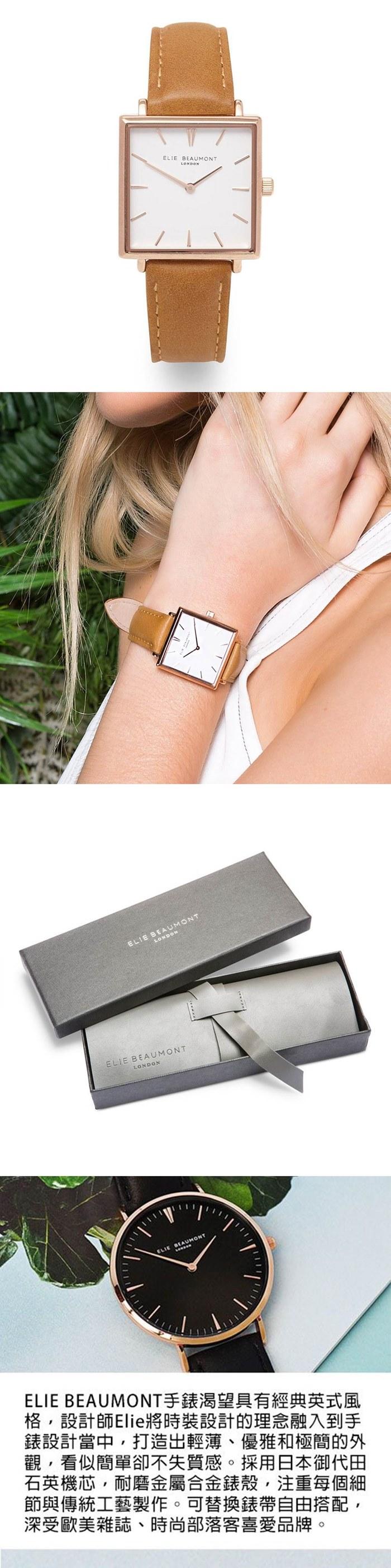 (複製)Elie Beaumont|英國時尚手錶 BAYSWATER系列 白錶盤x玫瑰金錶框x褐色皮革錶帶28mm