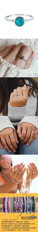 (複製)Pura Vida 美國手工 綠松石長方造型銀色純銀戒指