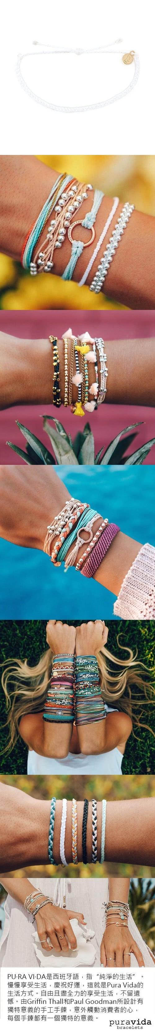 (複製)Pura Vida 美國手工 金色海龜 嫩綠色臘線可調式手鍊衝浪海灘防水手繩