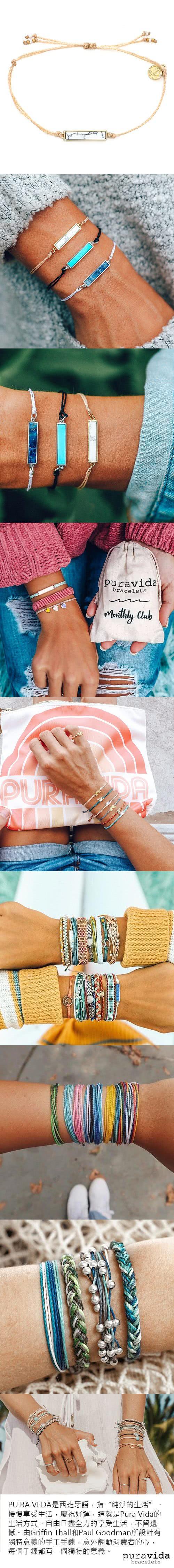 (複製)Pura Vida 美國手工 金色魅力小山 黑色臘線可調式手鍊衝浪防水手繩