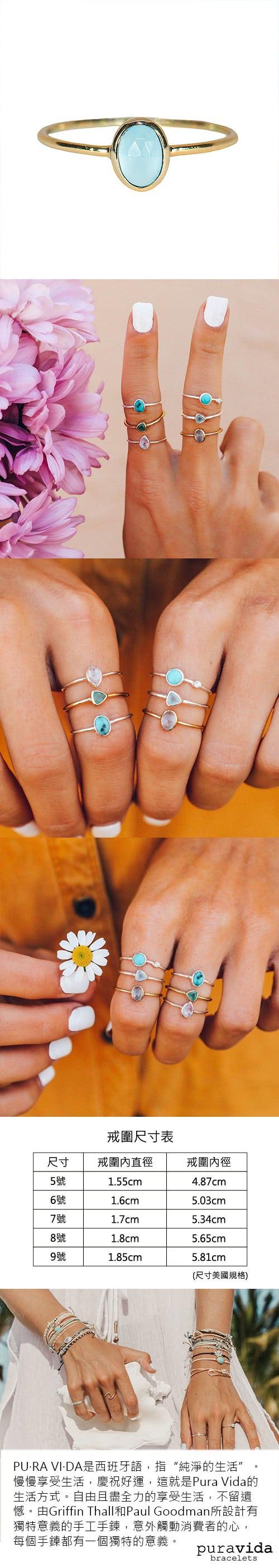 (複製)Pura Vida 美國手工 ROSE GOLD WAVE波浪造型 玫瑰金戒指