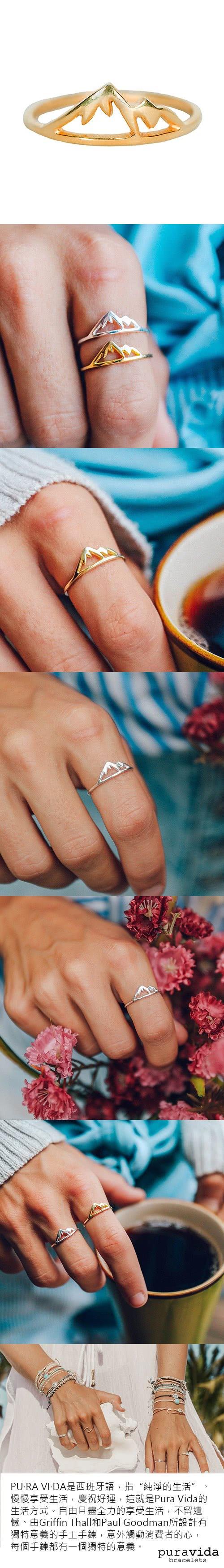 Pura Vida 美國手工 金色內華達山造型戒指