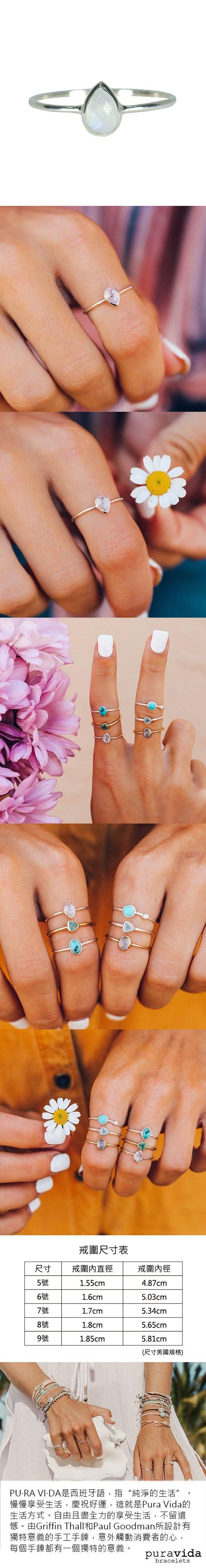 (複製)Pura Vida 美國手工 金色內華達山造型戒指