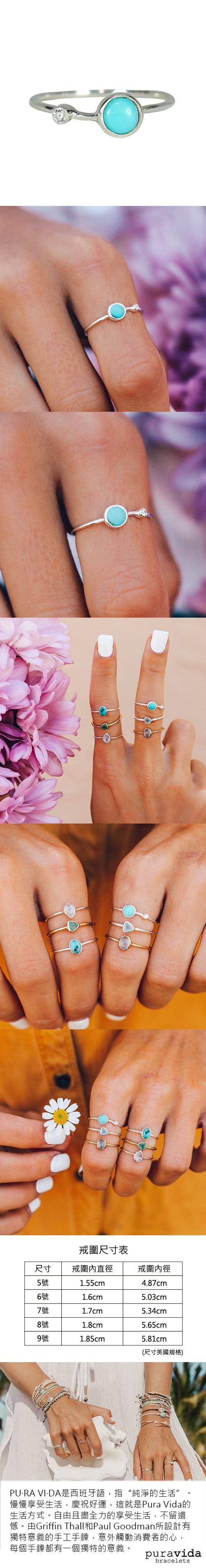 (複製)Pura Vida 美國手工 月光石淚滴造型純銀戒指