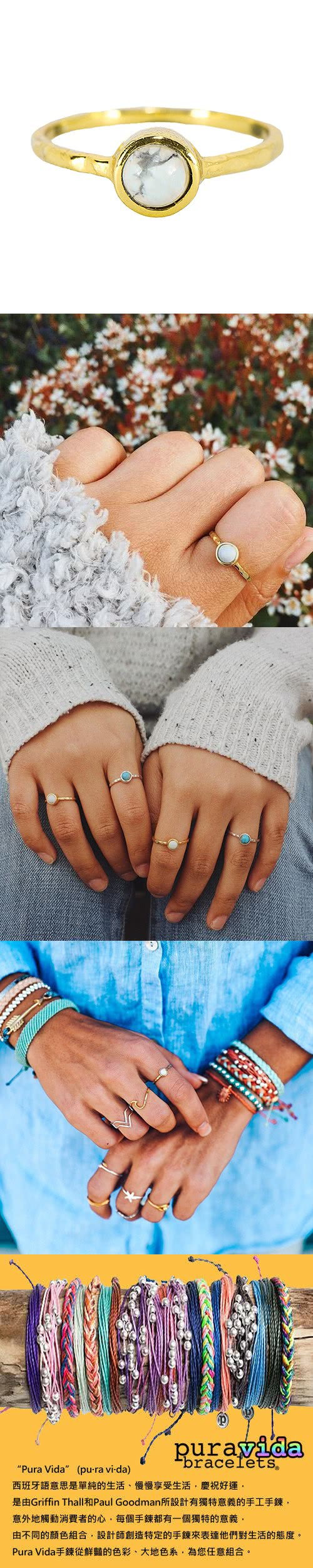 (複製)Pura Vida 美國手工 魅力棕櫚造型銀色戒指