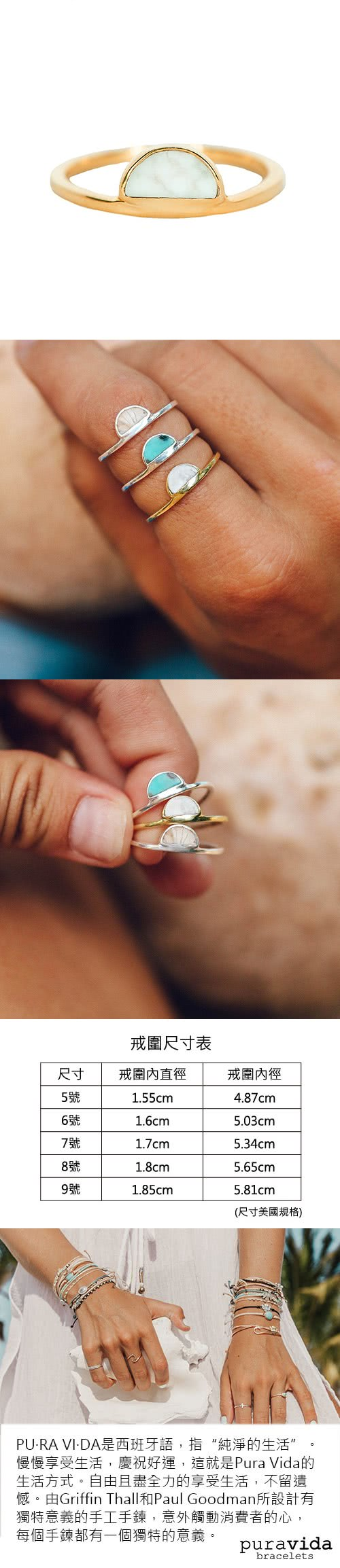 (複製)Pura Vida 美國手工 Rainbow彩虹造型金色耳環