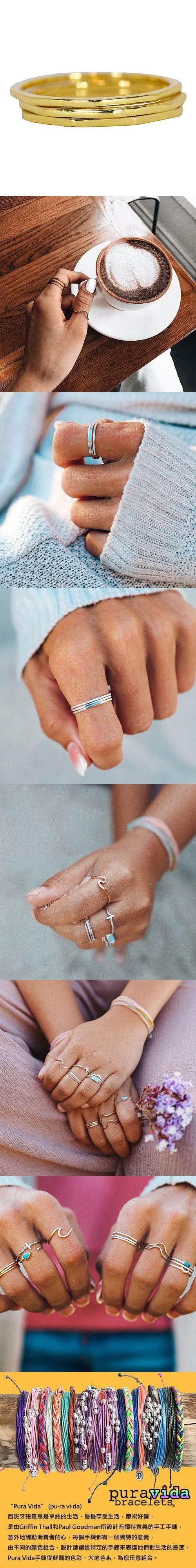 (複製)Pura Vida 金色Malibu串珠 粉色臘線衝浪手鍊手環