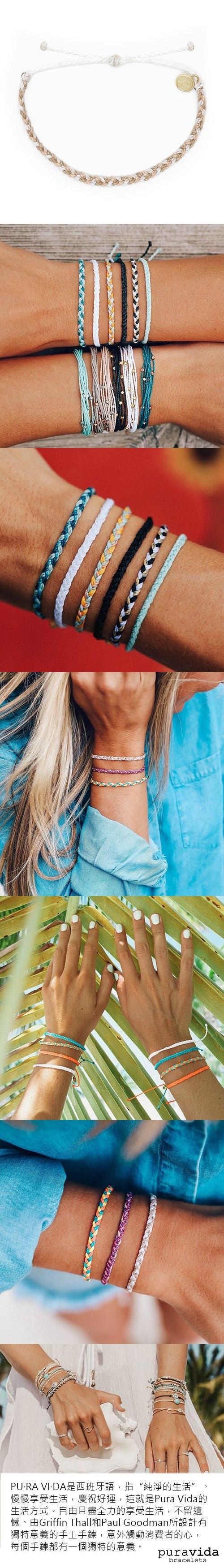 (複製)Pura Vida | 美國手工 金色太陽花 橘咖蠟線可調式手鍊衝浪海灘防水手繩