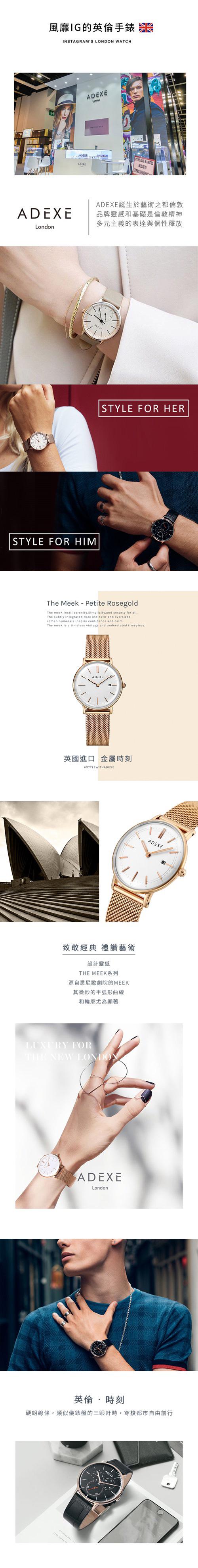 (複製)ADEXE|英國時尚手錶 THEY三眼系列 黑錶盤x銀錶框棕色皮革錶帶41mm 1868H-04