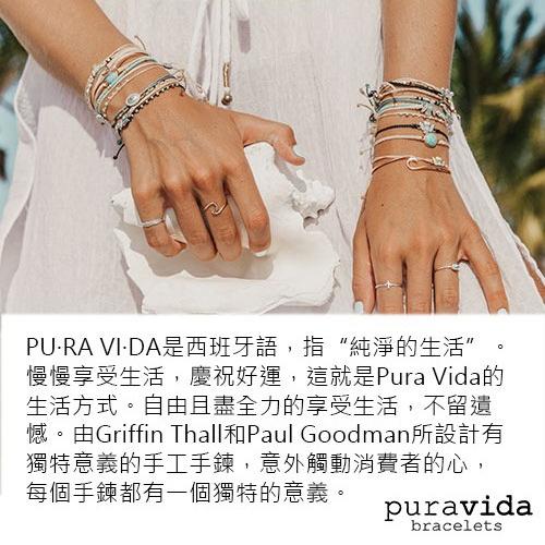 (複製)Pura Vida|美國手工 MERMAID FIN玫瑰金人魚尾巴 白色蠟線衝浪手鍊手環
