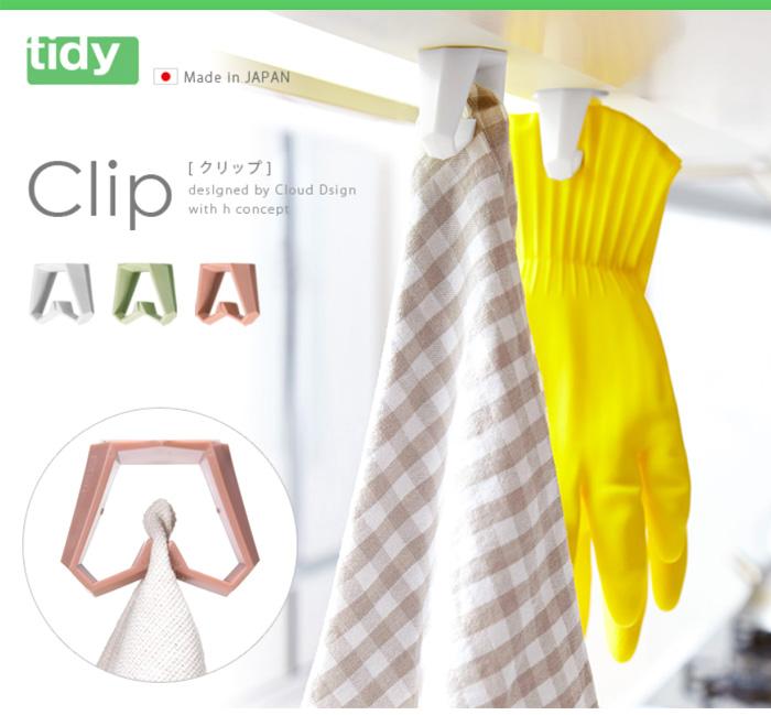 (複製)tidy|吊掛式刮水板