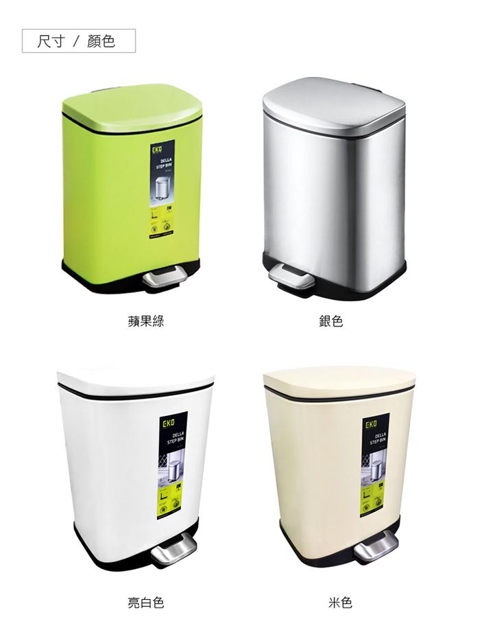 (複製)EKO|EKO 方迪桌面垃圾桶-1.5L (兩色可選)