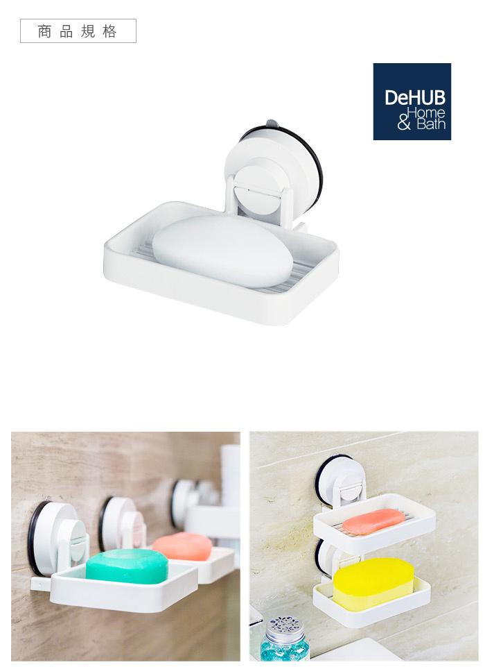 (複製)DeHUB | 白色強力可調蓮蓬頭架