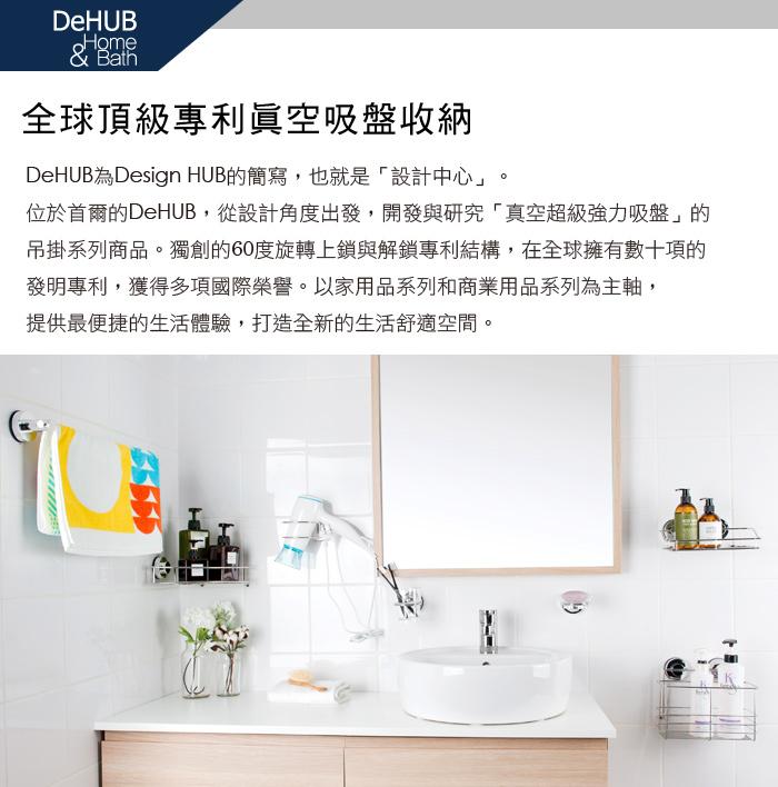 )DeHUB | 白色香皂盤