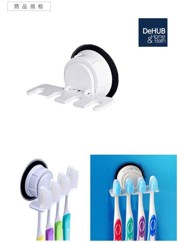 (複製)DeHUB | 牙刷架(2支)