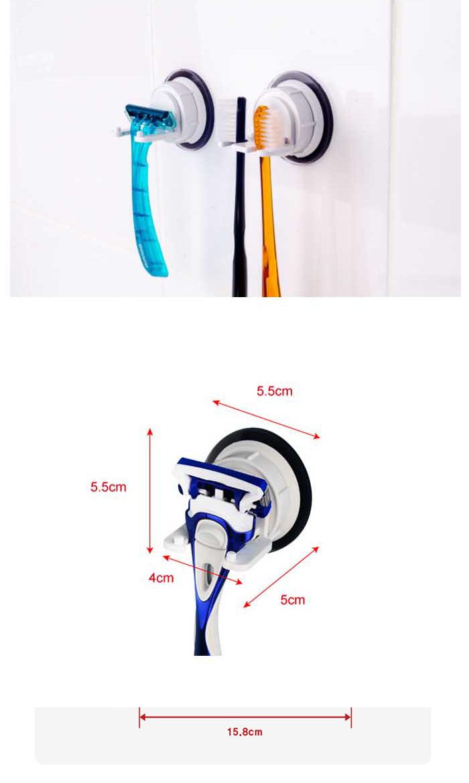 (複製)DeHUB | 牙刷架(4支)