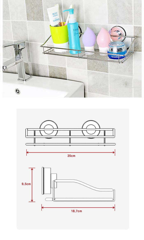(複製)DeHUB | 長方形置物架(25cm)