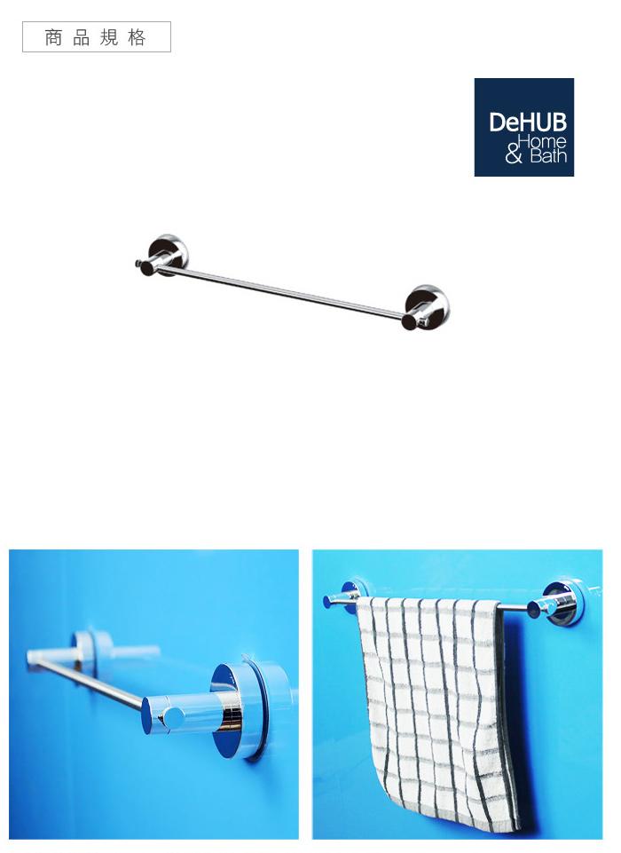 (複製)DeHUB | 吹風機架