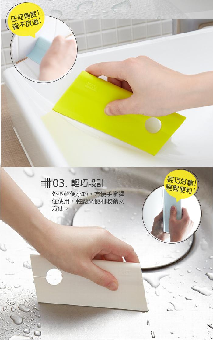 tidy 迷你吊掛式刮水板 (白)