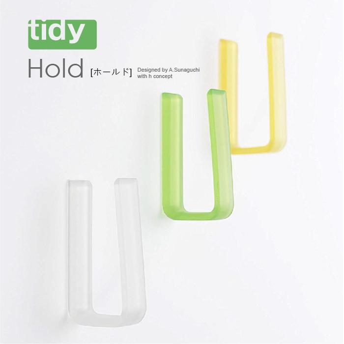 (複製)tidy|小物收納環(三色可選)