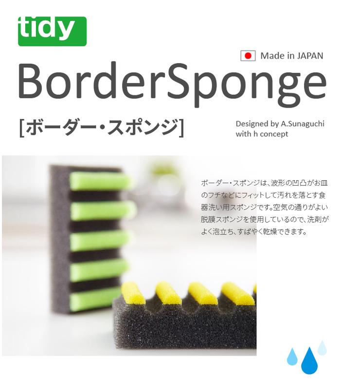 (複製)tidy|抗菌萬用刷(衛浴地板)