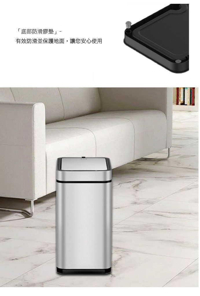 (複製)EKO|魅影自動感應垃圾桶 20L