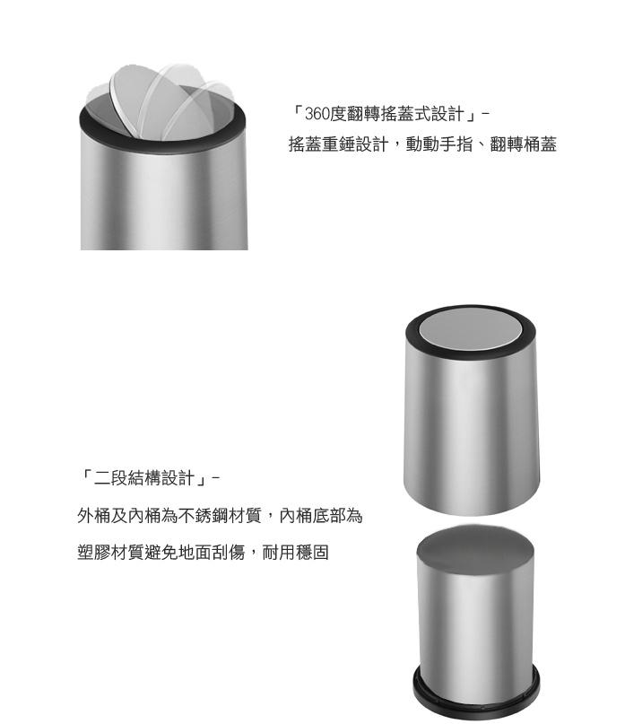 EKO|圓形搖蓋垃圾桶 8L