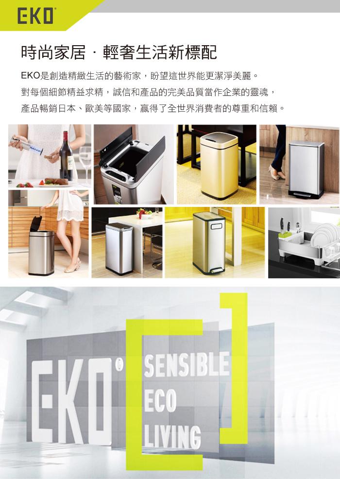 EKO|黛可餐廚垃圾盒