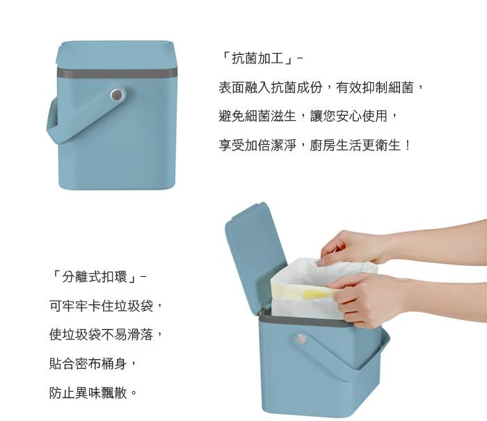 EKO 黛可餐廚垃圾盒